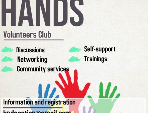 Volunteers Club: Helping Hands
